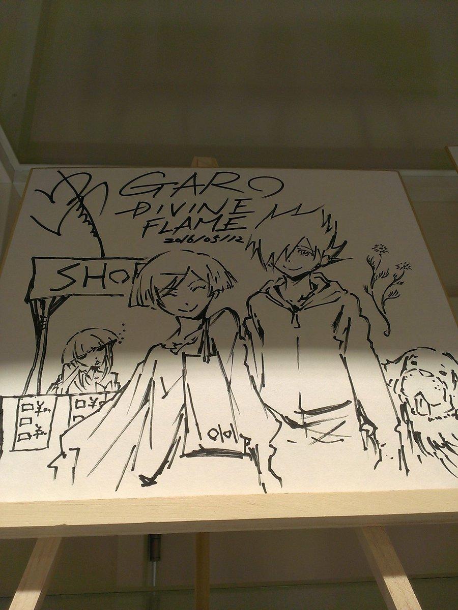 サラ姫に抱かれるダリオさんとヘルマンに抱かれるロベルトってどっちも愛する死者に生者が抱かれる構図で、これは対比なのかな、