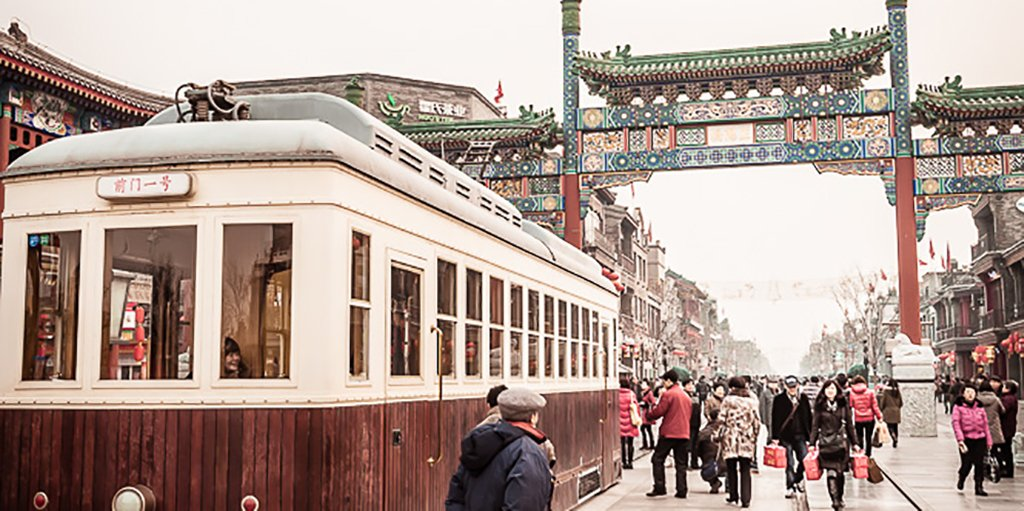 Here's how to explore the heart of Beijing by train: