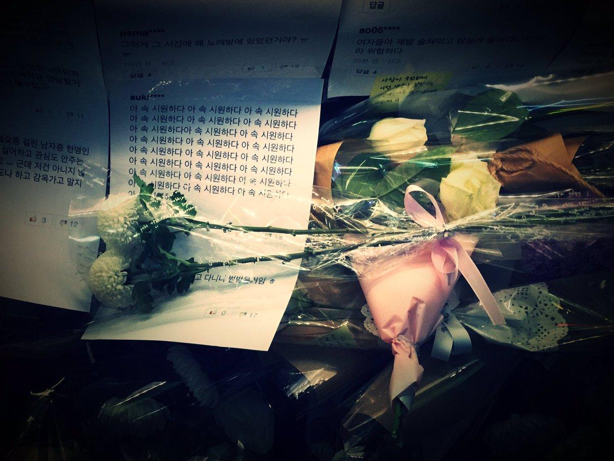 난생 처음으로 모르는 사람을 위해 꽃을 사서, 먼 미래 살인자가 될 사람이 쓴 글 위에 놓다. https://t.co/x4py323LYi