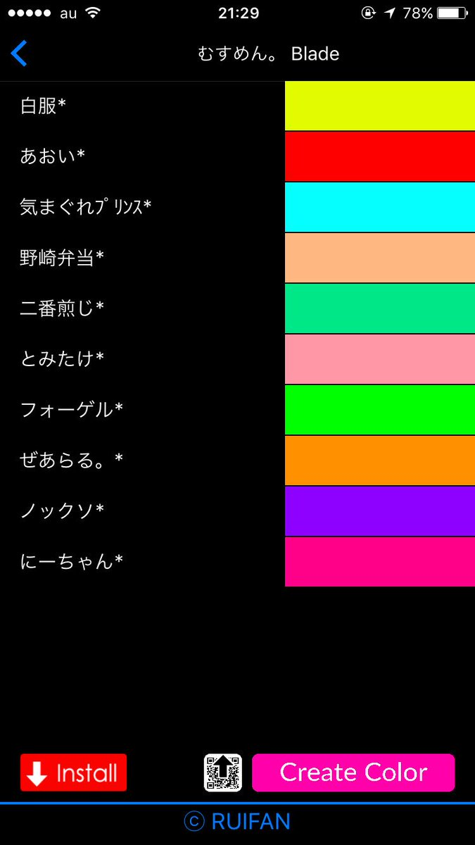 キンブレX10III、むすめん。キンブレ(デフォルト)と同じ並びで作ってみました(  ᷇࿀ ᷆ )チョコレート色は寄せたはず…もし良かったら使ってくださいー! #むすめん https://t.co/xiEX5LIh5X