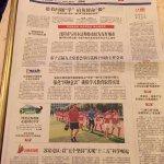 Ajax-clinic op voorpagina Chinese krant. #AjaxChinaTour https://t.co/rKsQd4F18p