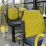 AGORA É LEI! Todos os assentos são preferenciais em Belém.https://t.co/wRwP14z3FX Foto: Divulgação https://t.co/NXR4vsppct