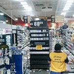Supermercados afectados por #sismo reciente en la capital #SismoNi  #Nicaragua #ÚltimaHoraTn8 https://t.co/KNaOC7s5t3