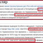 Украинского никогда не было,коко,это не язык,кококо.И всю жизнь пытались его уничтожить.Никогда мы не будем братьями https://t.co/7096YBvBev