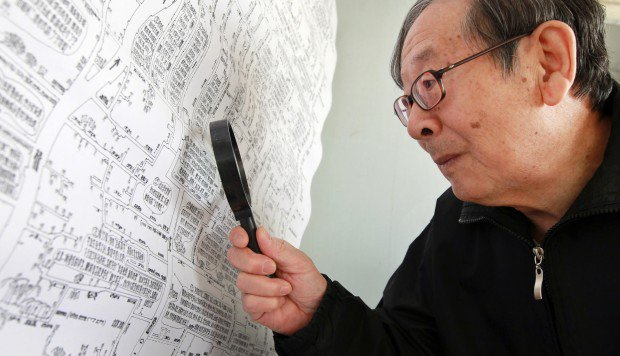 The train driver who spent 26 years mapping Beijing's hutongs cc @bldgblog @oniropolis https://t.co/Ol7Kl1AuUc https://t.co/GLokEv2Moh