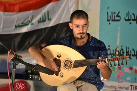 Book with Music Festival in #Tikrit city in #Iraq after liberated from #ISIS   مهرجان الكتاب مع الموسيقى في #تكريت https://t.co/ly1V7kXUsS