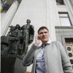"""""""Рабатем на базаре"""": Савченко оценила первый день в Раде https://t.co/FYoAee0kJ8 https://t.co/YOnpf5OBUz"""