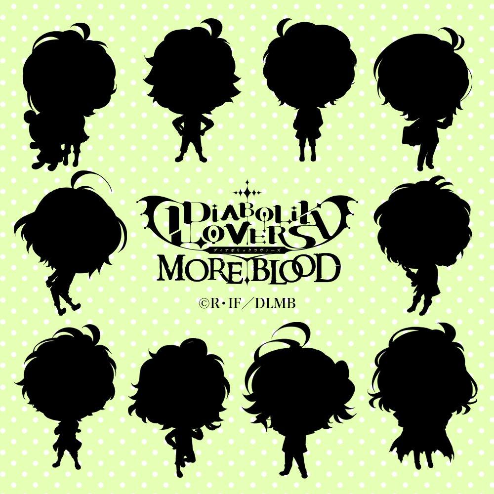 【お知らせ】アニメ「DIABOLIK LOVERS MORE,BLOOD」の新規で描き下ろしたミニキャラのシルエットです