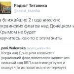 #Украина ???????? Думаю, в 2017-м мы вернём Донбасс. С Крымом будет сложнее, но РФ таки придётся с ним расстаться. #Факт https://t.co/kl07Xks8hb