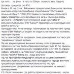 """В зоне АТО на систематических взятках задержаны пограничники КПП """"Майорск"""" https://t.co/RJQpVaUZ36"""