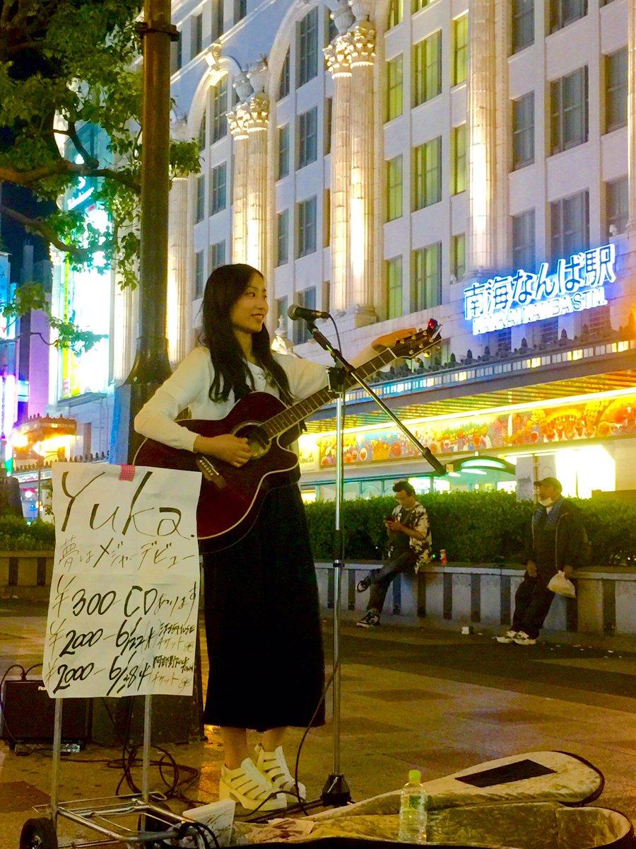 Yuka.の難波ストリートに出くわした! #アコギガール https://t.co/qXGoBkGNea