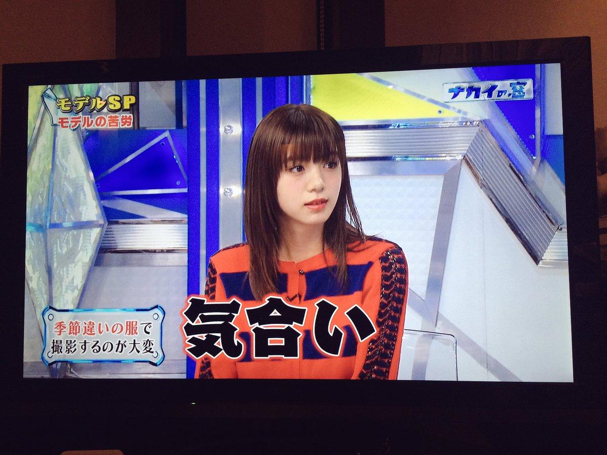 池田エライザ 私服
