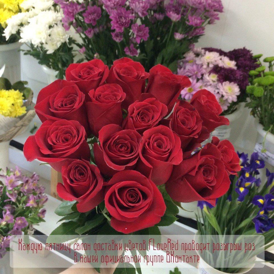 Цветы с доставкой уфа недорого цветы искусственные купить пермь