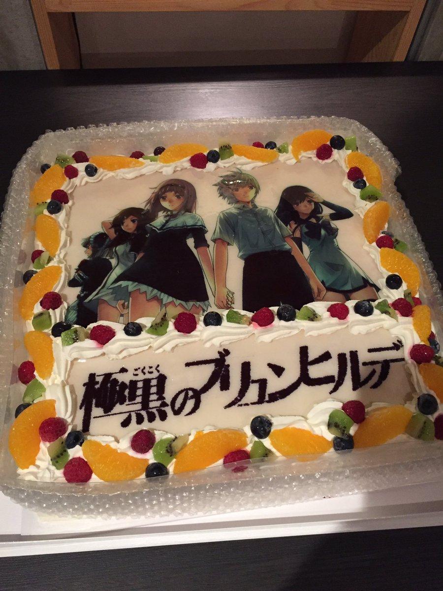 今日は極黒のブリュンヒルデの打ち上げをしていただきました!ケーキ!嬉しい!!