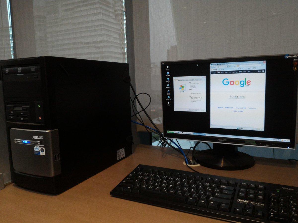 COMPUTEXと言えば世界最先端のコンピュータ技術展ですね。それではここでプレスルームに置かれている共有PCを起動してみましょう。 _人人人人人人人_  > Windows XP <   ̄Y^Y^Y^Y^Y^Y^Y^ ̄ https://t.co/iHNnLcXCVM