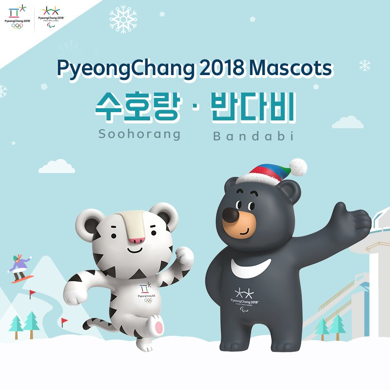 Official mascots for the PyeongChang 2018 Olympic Winter Games & Paralympic Winter Games are here! https://t.co/wB3xALpR7g