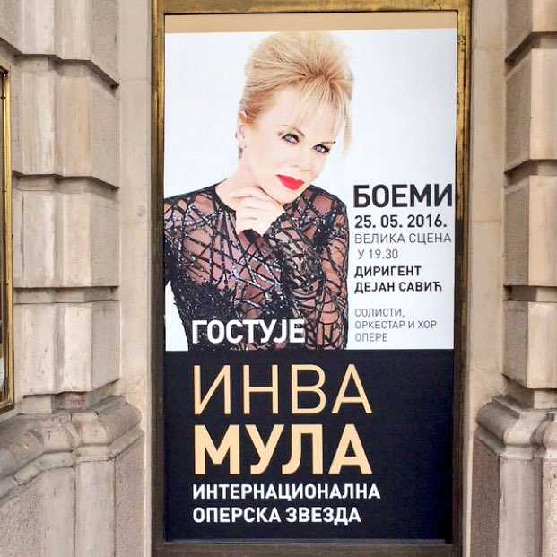 Albanian soprano and world famous Inva Mula performing in Belgrade on 25th May. #5thElement https://t.co/HNpWJBcbCl