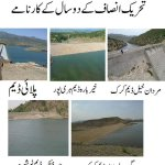 #KPonRise Pti has built many small dams in kp in last two years.... https://t.co/QMr6XGkpc5
