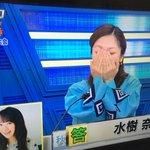 2016-5-22アタック25実況イメージ3
