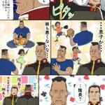 UC0096 8話漫画 #ガンダムUC0096 #g_uc