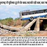 This is Gujarat Model . Cc @AAPGujarat @HasanSafin https://t.co/IatYQa2FgF