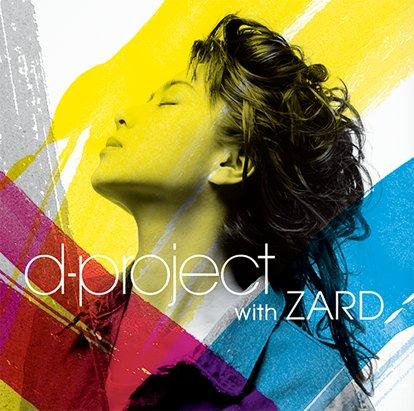 ZARDに縁のある作家陣や数々のライブを支えてきたバンドメンバー、若手クリエイター達が名曲をリアレンジしたアルバム「d-project with ZARD」より「愛は暗闇の中で」 https://t.co/dOAAQ8tQkT https://t.co/MyamA8klWf