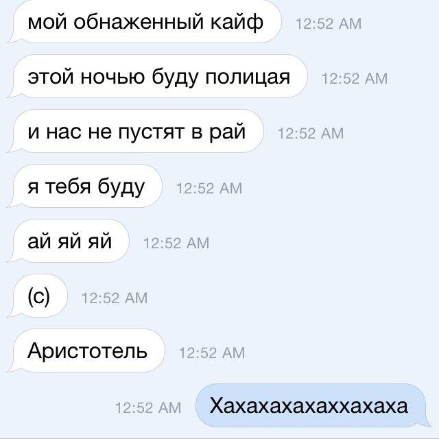 Обнаженный Кайф Текст