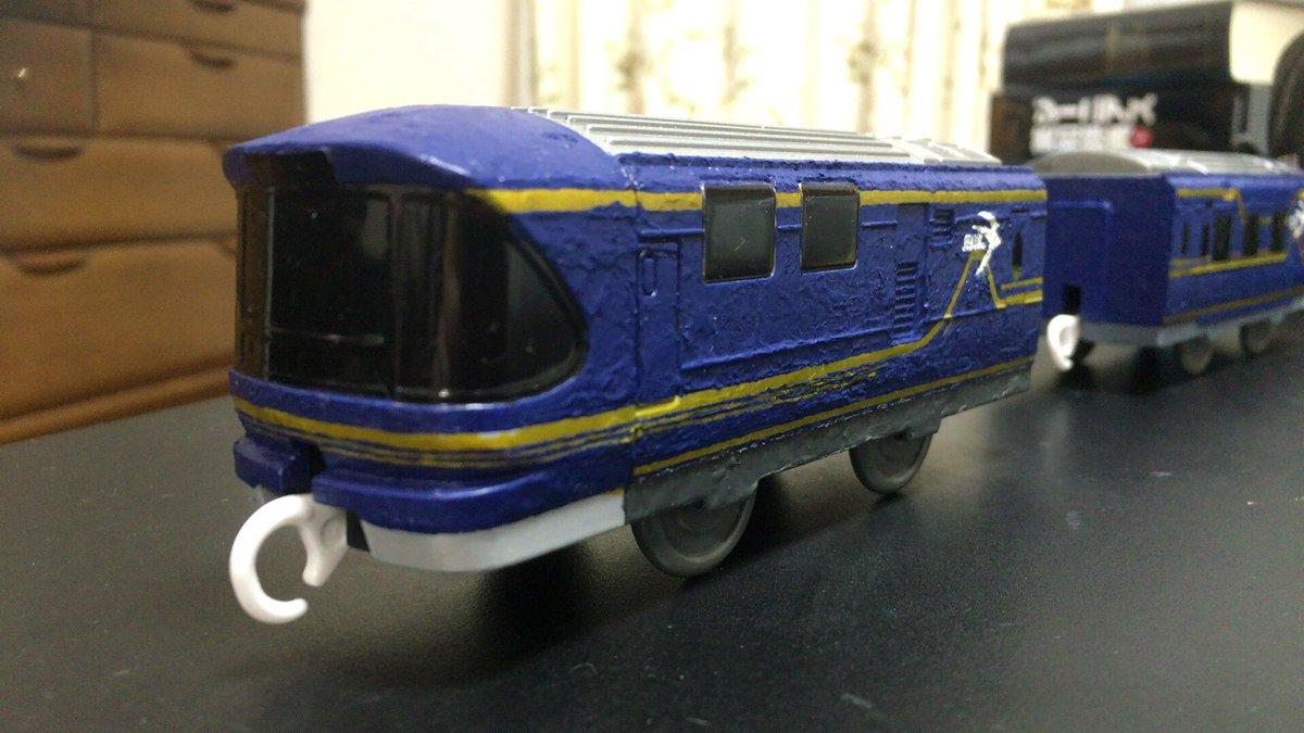 プラレール改造RAIL WARS!國鉄28系寝台客車寝台特急はやぶさ使用改造工程は主に塗装、、、#プラレール #ブルート