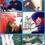 #شكرا_لرجال_الأمن الساهرين والمرابطين بالبحر والبر والجو لحماية أمن #البحرين https://t.co/Rg3uGmkXgN