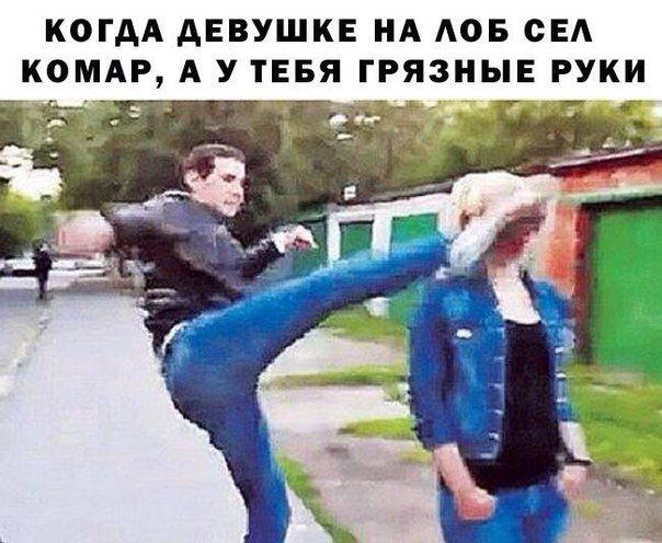 pisayushie-na-ulitse-skritaya-kamera