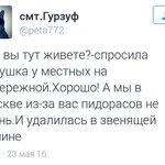 """#Крым И ещё немного о диагнозе """"путин головного мозга"""". В #РФ уже налицо все признаки эпидемии. Далі буде... https://t.co/fWCeQCDIWb"""
