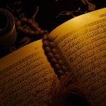 قال أحد الصالحين اقرأ ما شئت واحفظ ما شئت واكتب ما شئت لكنك بغير القرآن لن تنجو ولن تسعد ولن تفلح القرآن حياة القلوب https://t.co/RbtAo0PprK