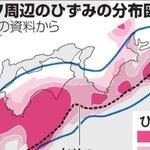【New】 #南海トラフ 、四国沖などに「ひずみ」 想定以上に大きいものも https://t.co/RoNtyFfgRQ https://t.co/l97QX5nHZ2