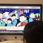 【#今日は何の日】5月24日は「おそ松さん」6つ子の誕生日、おめでとうございます! https://t.co/n6vcMhDMxr 誕生日は公式サイトでも明かされていないが、第15話で十四松の履歴書に「5月24日」と書かれている。 https://t.co/QvpsAwQ71V