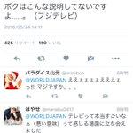 吉田豪さんのこれは笑うしかない https://t.co/UoAwzLJ5xP