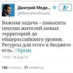 Все, ребята расходимся. Медведев нашел деньги для Крыма. Нужно, просто хорошо поискать... https://t.co/OoxcjrwVh6
