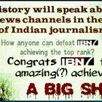India roars: Stop cheating us PaidMedia! Stop defaming innocent Asaram Bapu Ji! #IBN7_Media420 https://t.co/k9QK6zcIiA