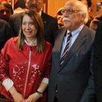 Bakanımız Sn. Prof. Dr. Nabi Avcı Kültür ve Turizm Bakanı olmuştur. Şehrimize ve ülkemize hayırlı uğurlu olsun. https://t.co/DnXCbsNaKs