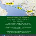 Chahbahar and Gujarat : A Win-Win https://t.co/8smEezyFds  via NMApp https://t.co/YCIfn7ctkZ