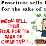 Quiz: Find the difference between the prostitute and #Prostitutes  Hope,  #IBN7_Media420 will help you find !! https://t.co/CjZAUVemuw