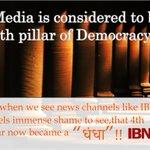चैंनल #IBN7_Media420 ने किया हिन्दू सन्तों को बदनाम करके देश में अशांति फैलाने का घिनौना प्रयास https://t.co/EHUk4pI3cE