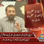 We are treated as step mother, is it CPEC or Coalition project ? Farooq Sattar #MQM #Pakistan #Karachi https://t.co/JuFDkNoLhi