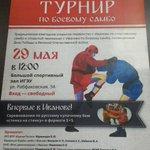 @er37_gorod #Иваново #Спорт https://t.co/W1StziCBX9