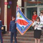 Последний звонок в станице Троицкосунгурская прошел по казачьим знаменем СКВРиЗ! https://t.co/tOhGZFKLFv