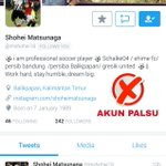 Hati2 ada akun Twitter palsu Shohei Matsunaga. Yang asli adalah @showhei10fms????bukan @mshohei18???? Follow yg asli ya. https://t.co/gehKNUvyUn