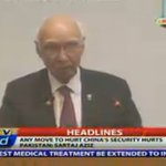 Sartaj says Pakistan and China are entwined closely and any move to hurt china's security hurts Pakistan. https://t.co/Eu9ofKHjIk