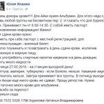 #Одесса помогаем спасти жизнь девочке пострадавшей от недавнего взрыва. Деньгами, кровью или хотя бы репостом. https://t.co/VG3ReEQYEt