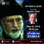 Watch Exclusive Interview of #DrQadri with @nadeemmalik on Samaa News, Wednesday, May 25 at 8pm PST #Pakistan #PAT https://t.co/VVNdCsJ4x0