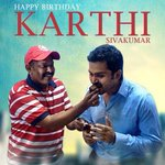 Happy birthday bro!! God bless #Karthi https://t.co/FzejCDTsqm