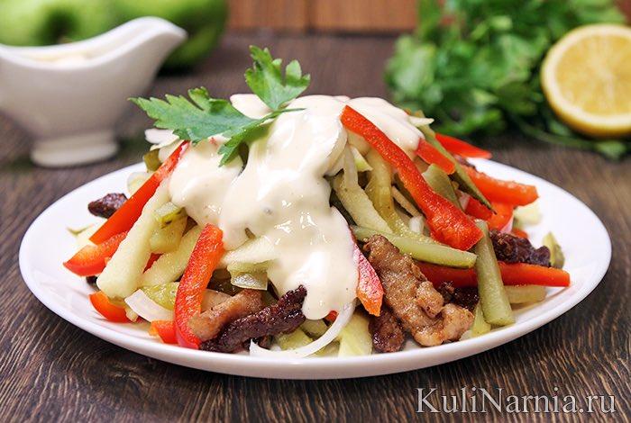 Рецепт салат пражский с говядиной рецепт с